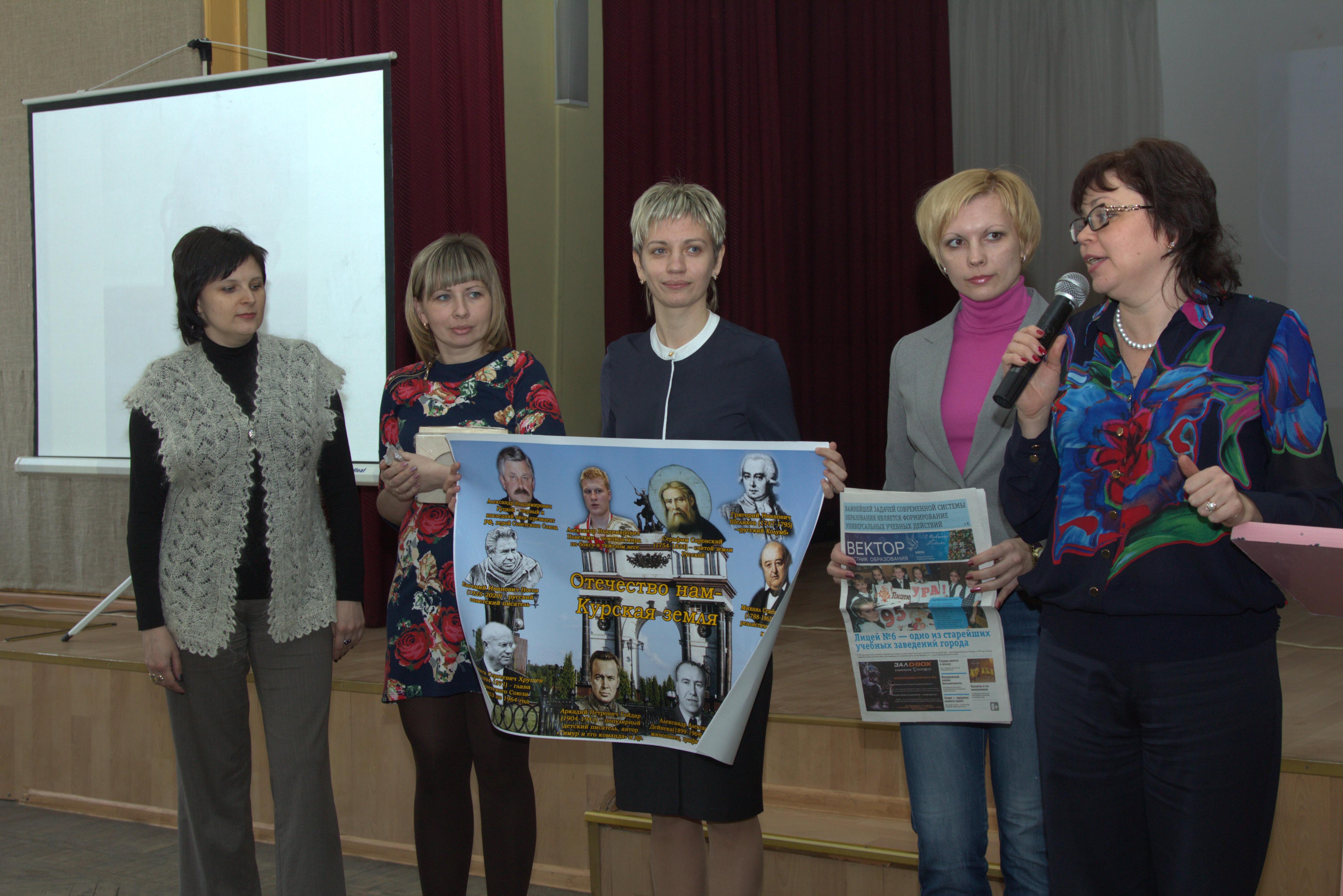 гости из г.Курска. школа № 10