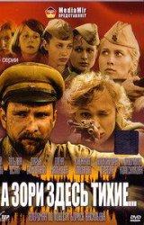 http://tvpixy.com/uploads/posts/2011-02/thumbs/1298236410_4d2ee3ab422426abb3cd91d35ff1ff40.jpg