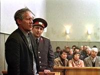 Подсудимый (1985) - фото №76