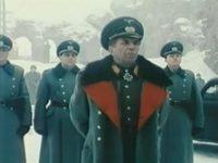 Я - русский солдат (1995) - фото №21
